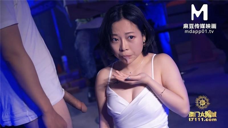麻豆傳媒映畫勞動節最新奉獻MDX0067性欲極強的女特工腥城律子的追擊人物